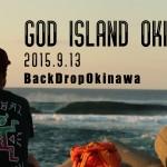 godisland2015
