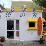 砂辺 海の家